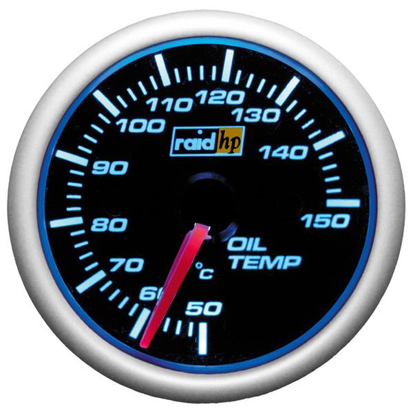 raid hp Night Flight Blue Zusatzinstrument Öltemperaturanzeige