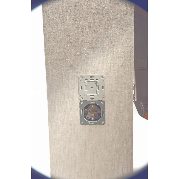 ELV Homematic Komplettbausatz Funk-Schaltaktor für Markenschalter, 1fach HM-LC-Sw1PBU-FM