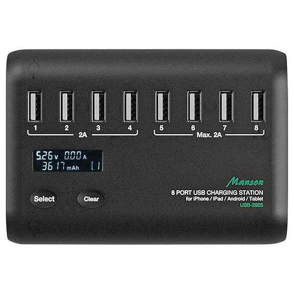 Manson Multi-USB-Lader mit 8 USB-Steckplätzen, schwarz