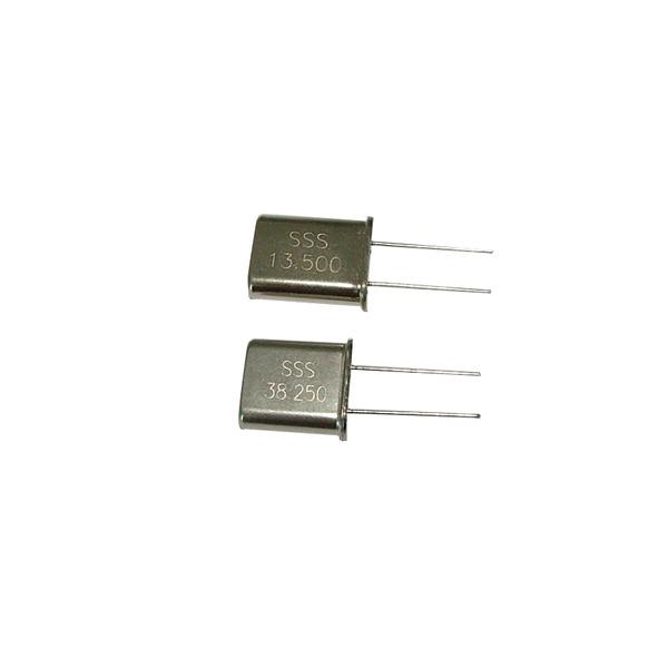 Shenzhen Southstar Quarz HC 49/U 8,867238 MHz