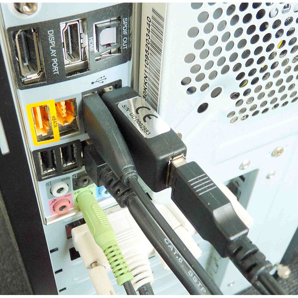 USB-Tastaturspion