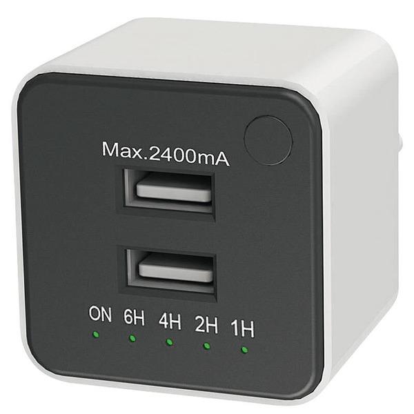 EverFlourish USB-Netzteil mit Countdown-Timer, 2x USB, 2,4 A