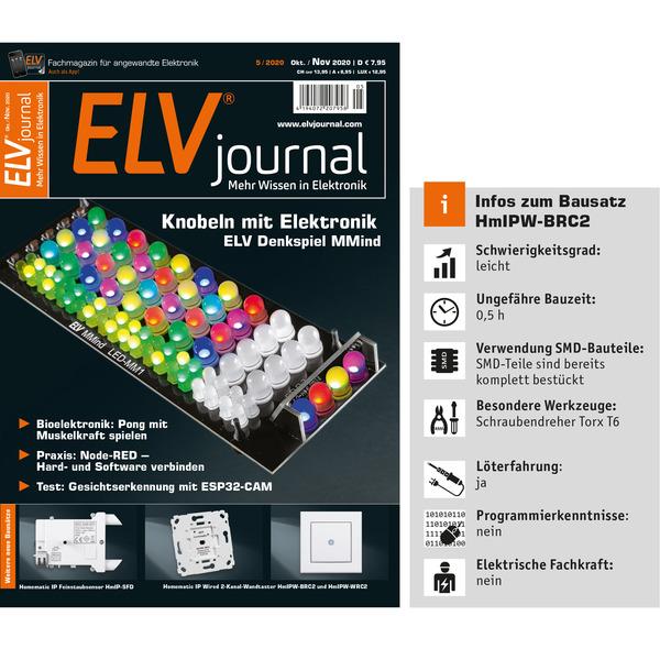 ELV Homematic IP Wired Bausatz 2-Kanal-Wandtaster für Markenschalter HmIPW-BRC2
