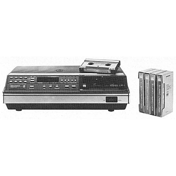 Neues Videorecordersystem für die 80er Jahre