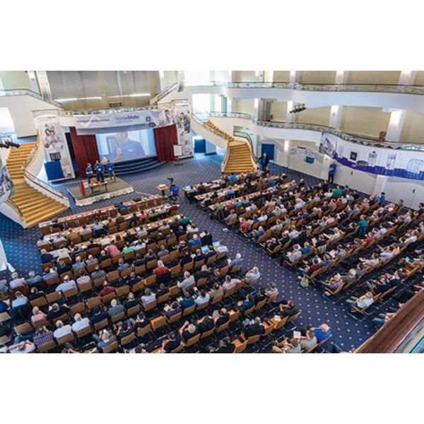 Smart Home Gipfel - Über 550 Teilnehmer beim achten Homematic User-Treffen