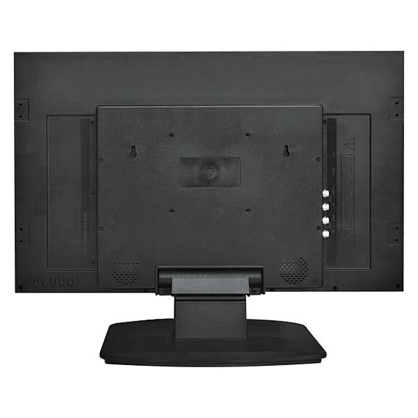 "B & S Technology Überwachungsmonitor BSHDMON23 (23,6"") mit BNC- und HDMI-Eingang (1080p / Full-HD)"