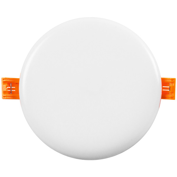 HEITRONIC Rahmenloser 11-W-LED-Einbaustrahler INFINITY, IP65, dimmbar