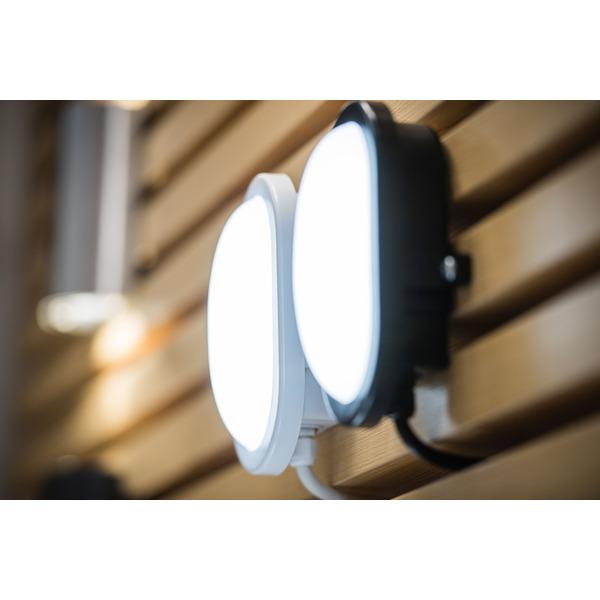 Ledvance 5,5-W-Wand-/Deckenleuchte BULKHEAD, weiß, 450 lm, kaltweiß, IP54