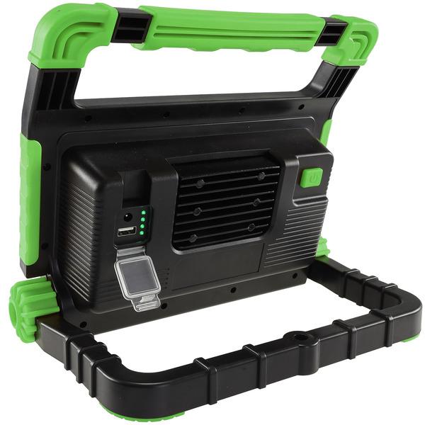 ChiliTec 50-W-Akku-LED-Baustrahler / LED-Fluter BSA-50, neutralweiß, integrierte Powerbank, IP54