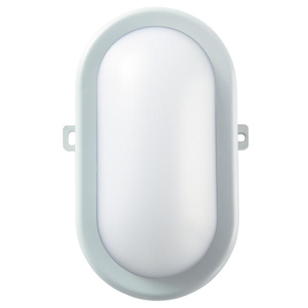 HEITRONIC 10-W-LED-Wand-/Deckenleuchte Bodrum, 700 lm, neutralweiß, IP54